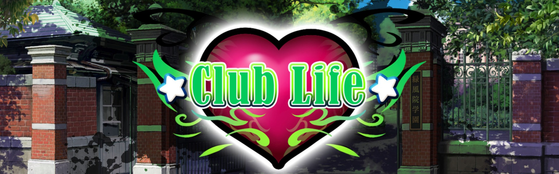 Club Life Steam Key GLOBAL