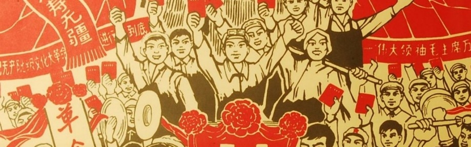 China: Mao's Legacy Steam Key GLOBAL