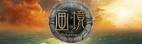 画境 (Picturesque) [VR] Steam Key GLOBAL