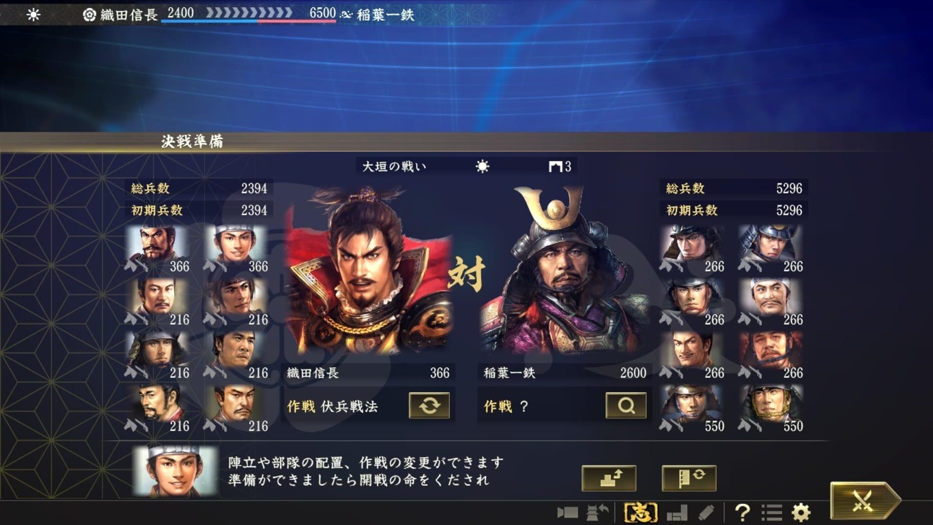 Nobunaga's Ambition: Taishi Steam Key GLOBAL