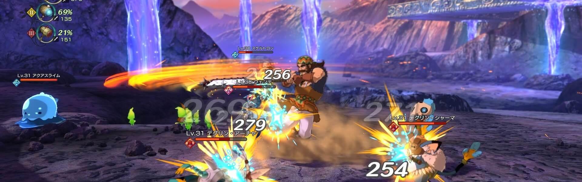 Ni No Kuni 2 Revenant Kingdom - Season Pass (DLC) Steam Key GLOBAL