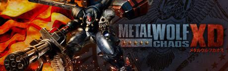 Metal Wolf Chaos XD XBOX LIVE Key EUROPE