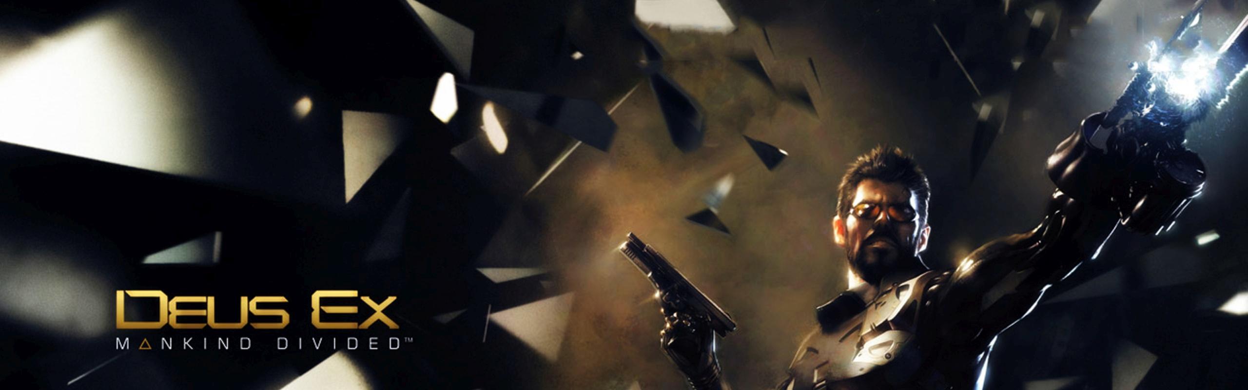 Deus Ex: Mankind Divided (Season Pass) (DLC) Steam Key EUROPE