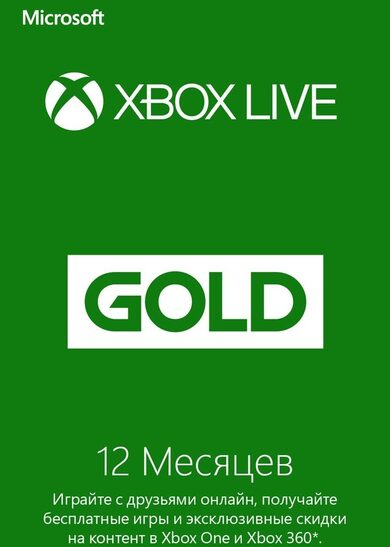 Xbox Live Gold 12 months Xbox Live Key RUSSIA