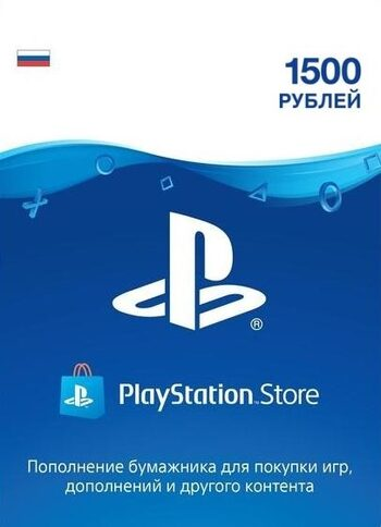 PlayStation Network Card 1500 RUB (RU) PSN Key RUSSIA