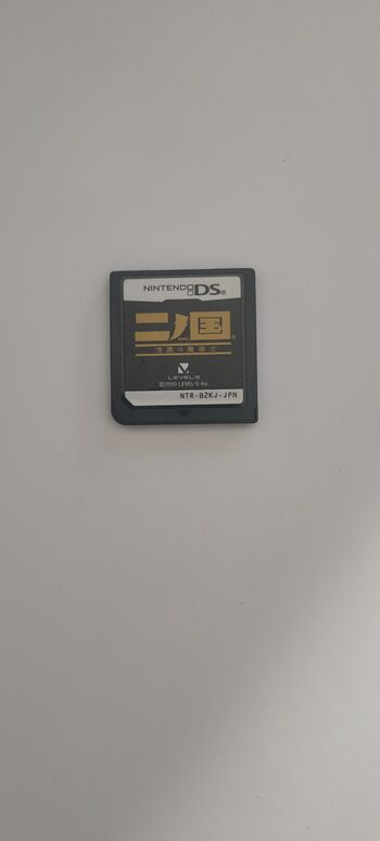 Ni no Kuni: Dominion of the Dark Djinn Nintendo DS