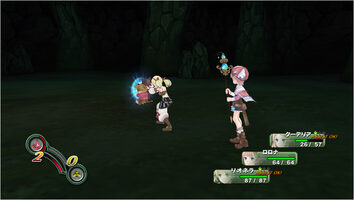 Atelier Rorona: The Alchemist of Arland PlayStation 3 for sale