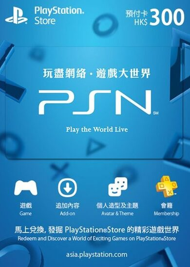 PlayStation Network Card 300 HKD PSN Key HONG KONG