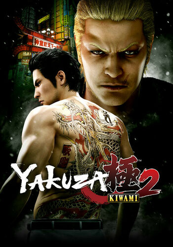 Yakuza Kiwami 2 Steam Key GLOBAL