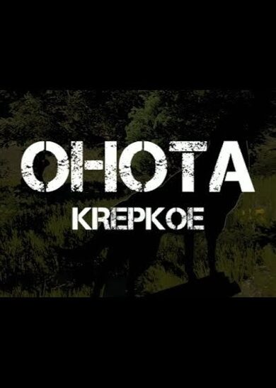 OHOTA KREPKOE Steam Key GLOBAL
