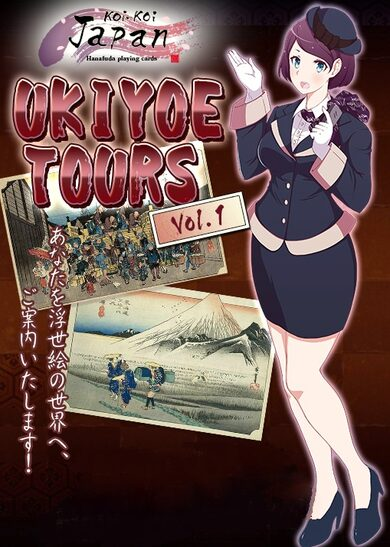 Koi-Koi Japan : UKIYOE tours Vol.1 (DLC) Steam Key GLOBAL фото