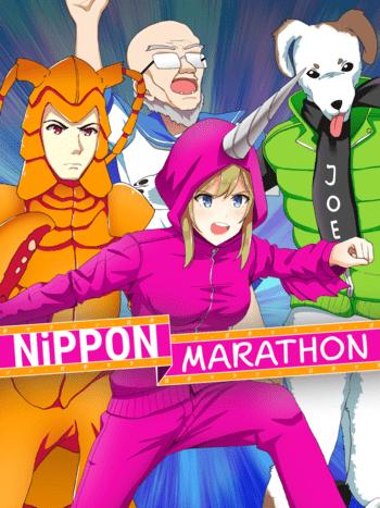 Nippon Marathon (Nintendo Switch) eShop Key EUROPE