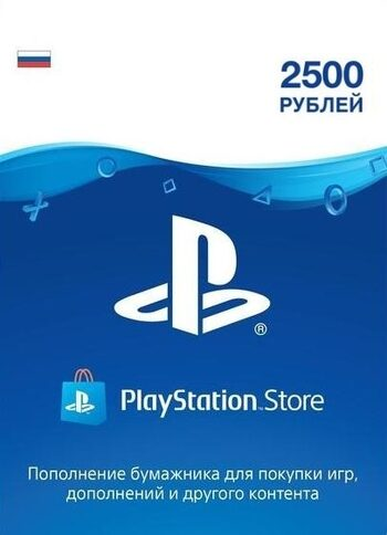 PlayStation Network Card 2500 RUB (RU) PSN Key RUSSIA