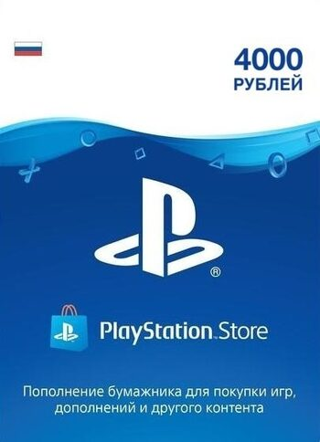 PlayStation Network Card 4000 RUB (RU) PSN Key RUSSIA