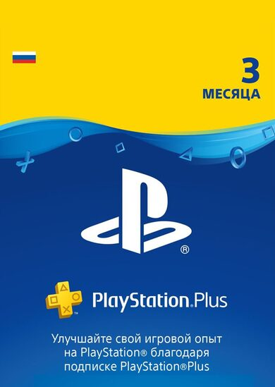 PlayStation Plus Card 90 Days (RU) PSN Key RUSSIA