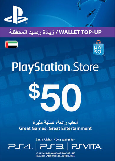 PlayStation Network Card 50 USD (UAE) PSN Key UNITED ARAB EMIRATES