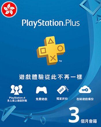 PlayStation Plus Card 90 Days (HK) PSN Key HONG KONG