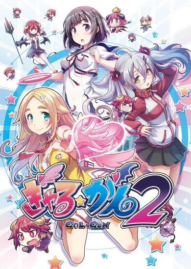Gal Gun 2 Steam Key GLOBAL