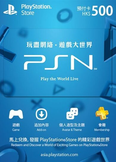 PlayStation Network Card 500 HKD PSN Key HONG KONG