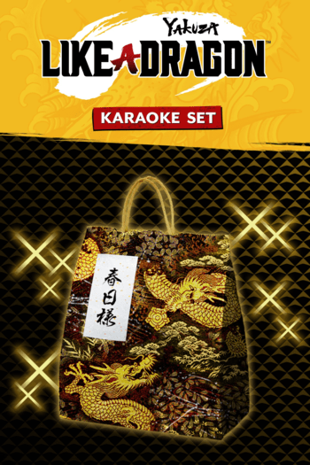 Yakuza: Like a Dragon Karaoke Set (DLC) Steam Key GLOBAL
