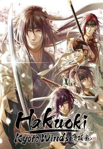 Hakuoki: Kyoto Winds - Deluxe Pack (DLC) Steam Key GLOBAL