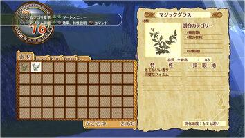 Redeem Atelier Rorona: The Alchemist of Arland PlayStation 3