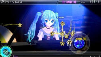 Hatsune Miku: Project DIVA ƒ 2nd PlayStation 3