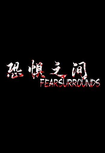 Fear surrounds Steam Key GLOBAL