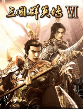 Heroes of the Three Kingdoms 6 (PC) Steam Key GLOBAL