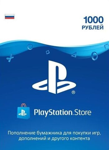 PlayStation Network Card 1000 RUB (RU) PSN Key RUSSIA