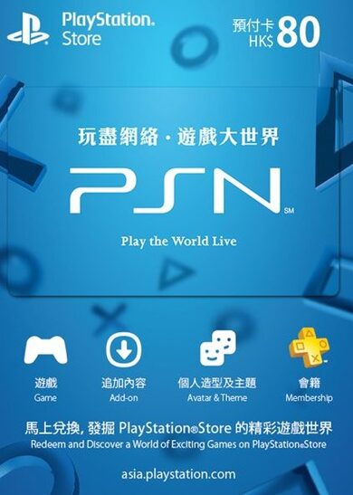 PlayStation Network Card 80 HKD PSN Key HONG KONG