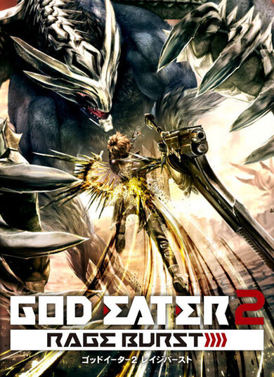 God Eater 2: Rage Burst Steam Key GLOBAL