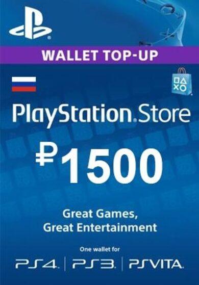 PlayStation Network Card 1500 RUB (RU) PSN Key RUSSIA