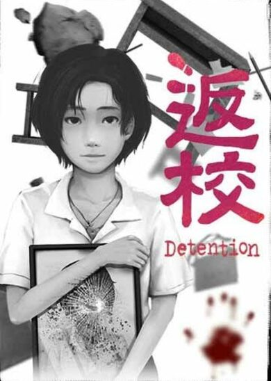 Detention Steam Key GLOBAL