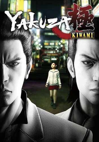 Yakuza Kiwami Steam Key GLOBAL