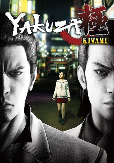 Yakuza Kiwami Steam Key GLOBAL фото
