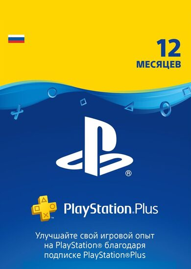 PlayStation Plus Card 365 Days (RU) PSN Key RUSSIA