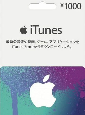 Apple iTunes Gift Card 1000 JPY iTunes Key JAPAN