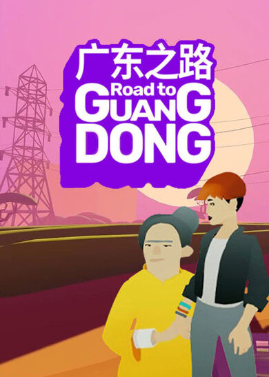 Road to Guangdong Steam Key GLOBAL