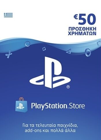 PlayStation Network Card 50 EUR (GR) PSN Key GREECE
