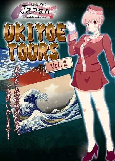 Koi-Koi Japan : UKIYOE tours Vol.2 (DLC) Steam Key GLOBAL фото