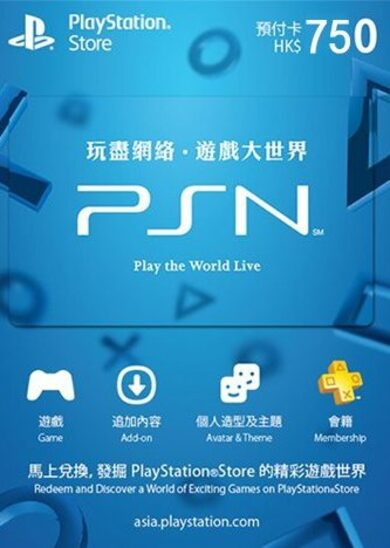 PlayStation Network Card 750 HKD PSN Key HONG KONG