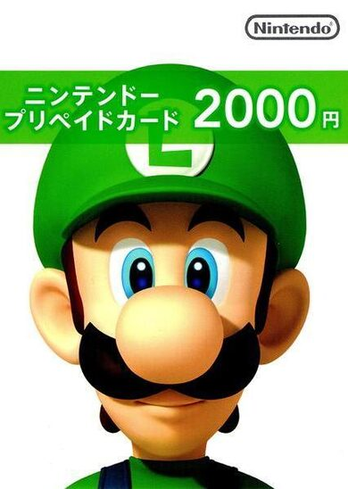 Nintendo eShop Card 2000 JPY Key JAPAN