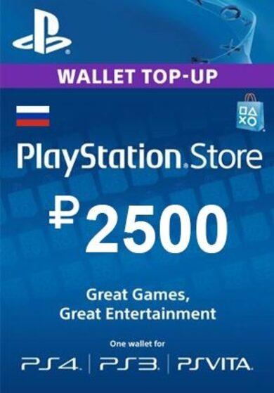 PlayStation Network Card 2500 RUB (RU) PSN Key RUSSIA