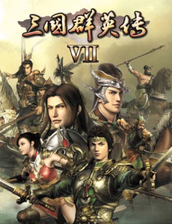Heroes of the Three Kingdoms 7 (PC) Steam Key GLOBAL