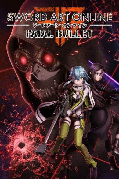 Sword Art Online: Fatal Bullet Steam Key GLOBAL фото